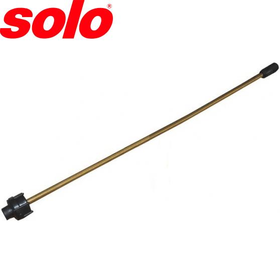 Solo Spray Tube Brass 50cm 4900519