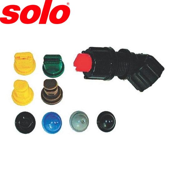 Solo Nozzle Kit 49005741