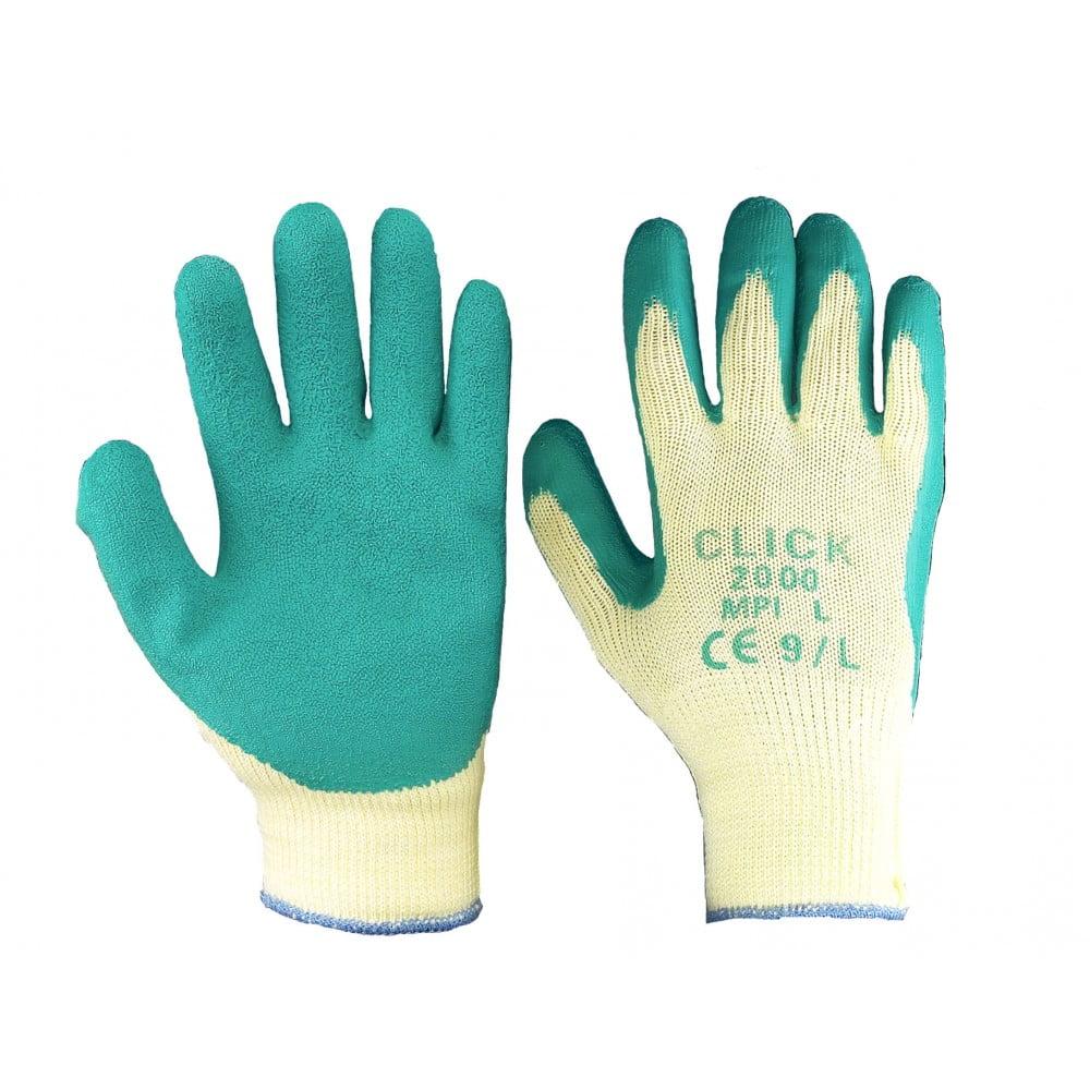 Multi Purpose Work Gloves